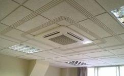 Toshiba Indoor Unit 1